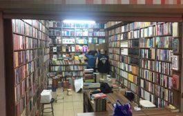 Kadıköy'de  13 Bin 500 Adet Korsan Ders Kitabı Ele Geçirildi