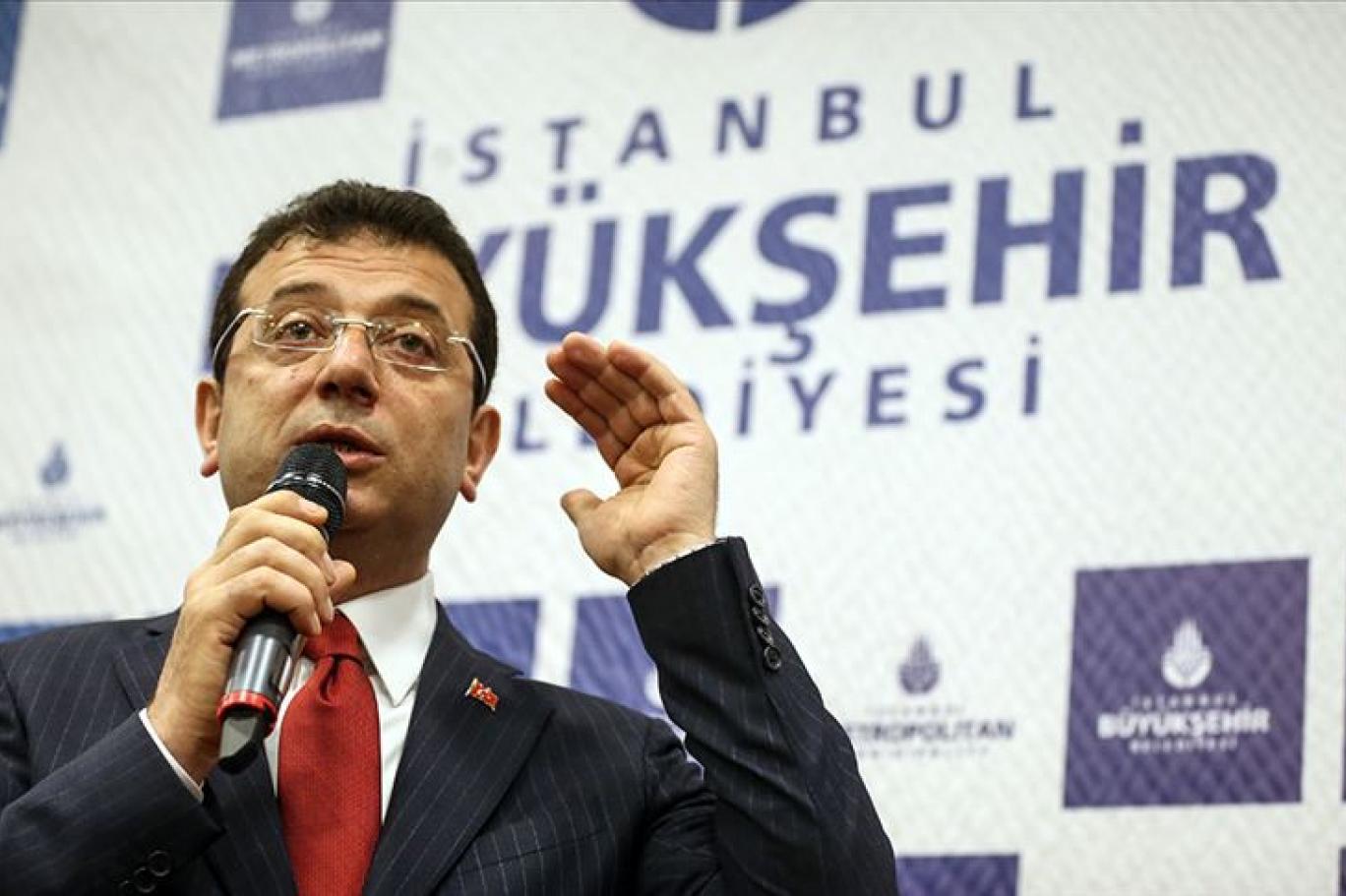 Ekrem İmamoğlu'na karşı hamle: Verileri kopyalama işlemi mahkeme kararıyla durduruldu