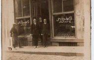 Muvakkithane Caddesi girişi, Kars Pastanesi 1920