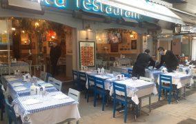 Rota Restaurant